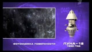 Open Space (Открытый Космос) - Film 3 - 3/4