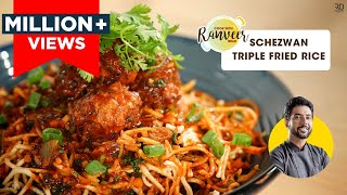 Veg Triple Szechwan fried Rice | वेज शेजवान फ्राइड राइस | Street Style Fried Rice  Chef Ranveer Brar