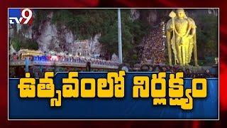 Thousands throng Batu Caves for Thaipusam - TV9