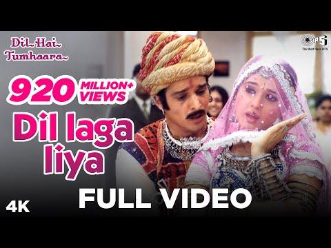 Dil Laga Liya - Full Video | Dil Hai Tumhaara | Preity \u0026 Arjun Rampal | Alka Yagnik \u0026 Udit Narayan