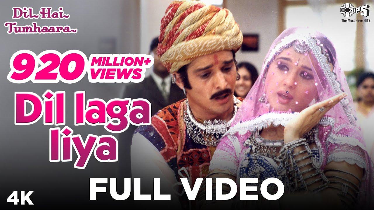 Dil Laga Liya - Full Video