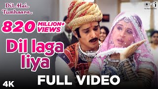 Download Dil Laga Liya - Full Video | Dil Hai Tumhaara | Preity & Arjun Rampal | Alka Yagnik & Udit Narayan Mp3 and Videos
