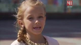 Эмилия ведущая на 41 канале