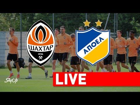 Шахтер – АПОЭЛ. Трансляция перед последним матчем на сборах в Австрии (11.07.2019)