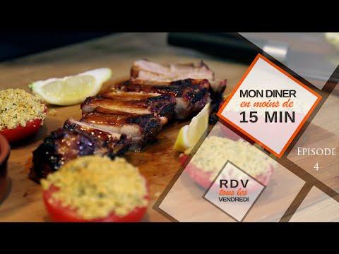 Travers de porc sauce BBQ et tomates à la provençale