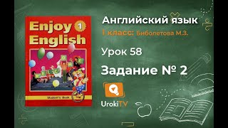 """Урок 58 Задание №2 - Английский язык """"Enjoy English"""" 1 класс (Биболетова)"""