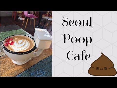 """서울 똥 카페/ Unique """"Poop Cafe"""" in Seoul/ Уникальное кафе в Сеуле 💩"""