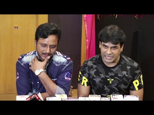 GRAND Muhurat Bhojpuri Film