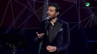Majid Al Muhandis ... Ala Elzekra | ماجد المهندس ... على الذكرى - فبراير الكويت 2018
