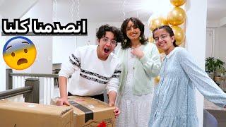 خوخه انقذت الموقف في حفل ميلاد عزوز