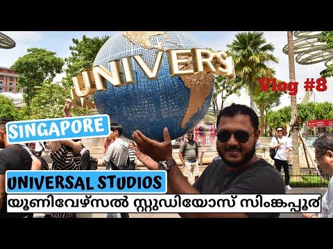 Universal studios Singapore GLOBE  Part 1  JURRASSIC PARK   യൂണിവേഴ്സൽ സ്റ്റുഡിയോസ്, സിംങ്കപ്പൂ൪