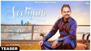 Seetiyan (Teaser) Angrej Ali | Nick Dhamu | Rel. on 07 December | White Hill Music