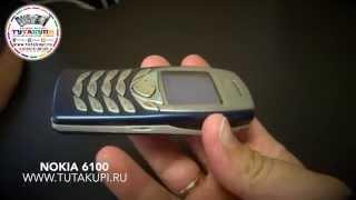 Видео Обзор на Мобильный Телефон Nokia 6100(Видео Обзор на Легендарный Мобильный Телефон Nokia 6100 Заказ на этот телефон можно оформить: - На сайте WWW.TUTAKUPI...., 2015-06-14T20:28:05.000Z)
