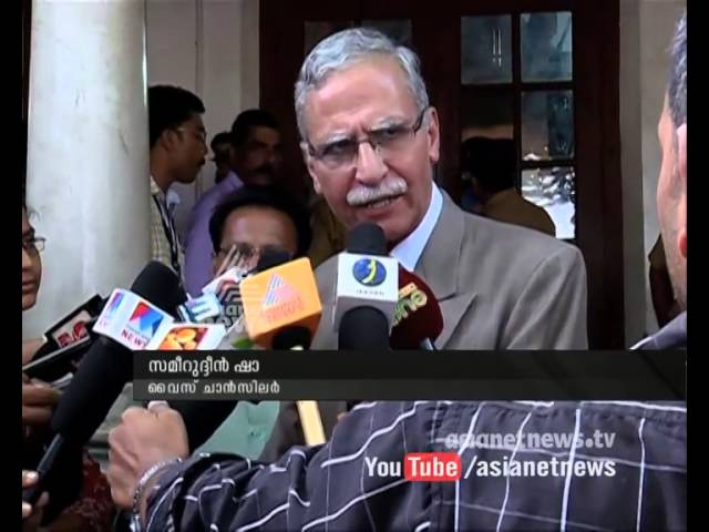 Kerala government promises all types of helps to Aligarh Muslim University Malappuram Off campus