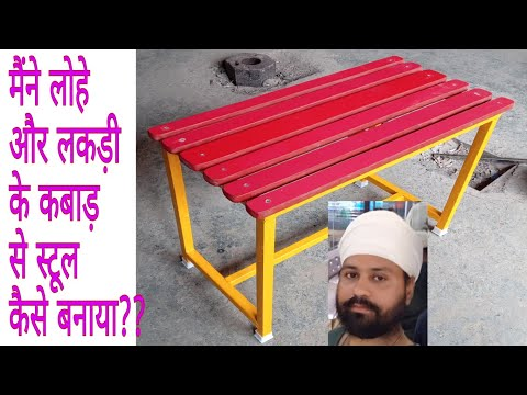 DIY|build a breakfast bar (stool) from waste metal material||reusing waste material make table||