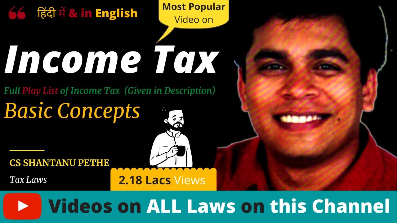 Income Tax : Basic Concepts (Part A) AY 2016-17 - YouTube