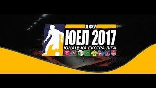 ДЮСШ-4 Рівне - Футзал-Дніпро. Перша гра