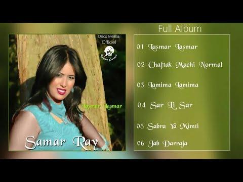 AZIZ EL BERKANI MP3 2013