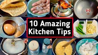 கிச்சனில் இதையும் தெரிஞ்சு வச்சுக்கோங்க,10 புதிய கிச்சன் டிப்ஸ்|10 Most Useful KitchenTips in Tamil