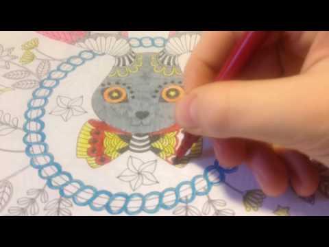 Сказочный лес рисунок 1 часть 3