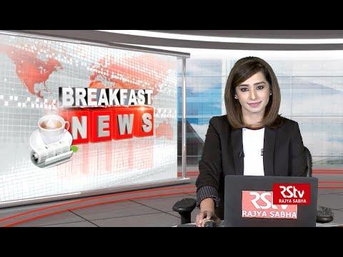English News Bulletin – September 23, 2019 (9:30 am)