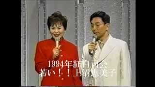 【衝撃】あの上沼恵美子をいびった 大物歌手とは? 3年間アメリカに留学...