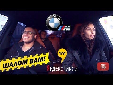 Девушка таксует на BMW X5M F85 + судьба «танцующих» под «Satisfaction» студентов УИ ГА