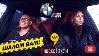 Девушка таксует на BMW X5M F85 + судьба танцующих под Satisfaction студентов УИ ГА