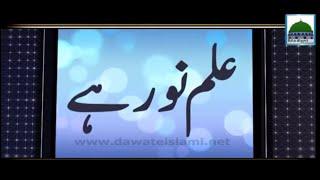Aayat e Sajda Parh kar Sajda Karne ki Fazeelat - Islamic Question Answer