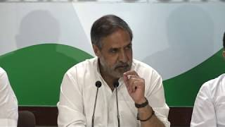 AICC Press Briefing By Anand Sharma at Congress HQ on PM Modis Statement