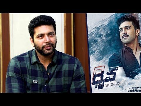 I haven''t watched Dhruva: Jayam Ravi | Tik Tik Tik Interview