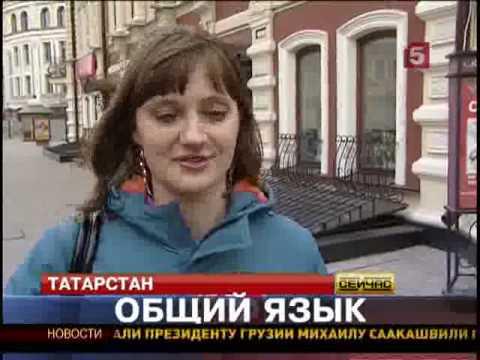 татарский язык контрольная работа 4 класс