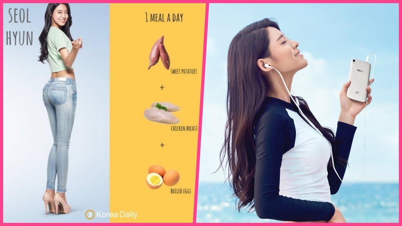 [KPOP DIET] The Seolhyun Diet Are False!!