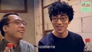 【拉闊一手問】農夫自爆不參加《中國有嘻哈》原因