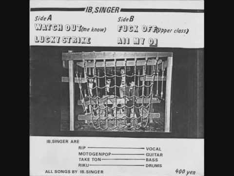 IB Singer - All Of My Oi