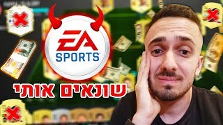 לייב פיפא 20 - בבקשה, EA תתנו לי אייקון. פתיחת חבילות נוספת! 🔥