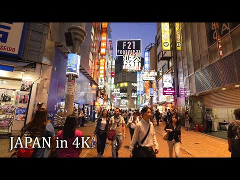 【4K】Walking in Tokyo Shibuya at night of 2017