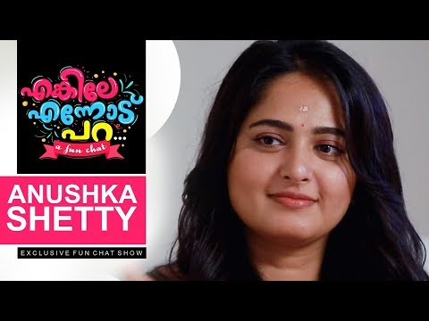 Enkile Ennodu Para | Anushka Shetty | Exclusive Fun Chat Show | Bhaagamathie  Special| Cinema Daddy