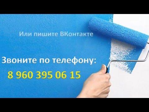 Оценка аренды квартиры онлайн — калькулятор от
