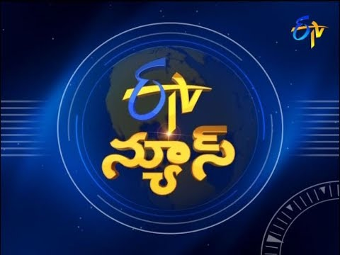 7 AM ETV Telugu News | 16th August 2017