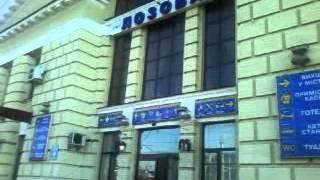 Вокзал станции Лозовая(Харьковская обл., Южная ж.д., 2015-09-07T06:37:14.000Z)