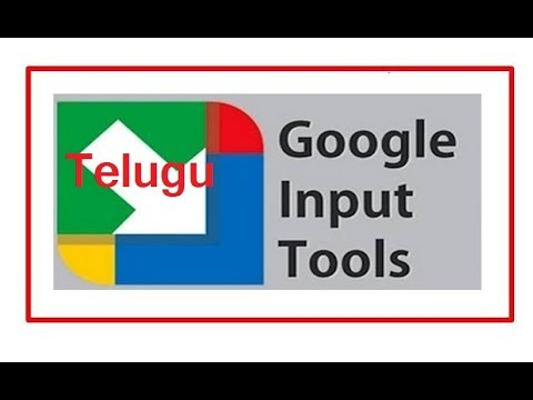 how to download google input tool 2018 - Myhiton