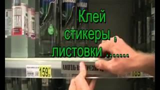 расклейка рекламы(, 2012-04-17T17:43:29.000Z)