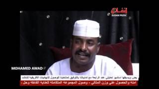 محمد كباشي العبودابي - البريدو انا - ايقاع وريشة 2016م
