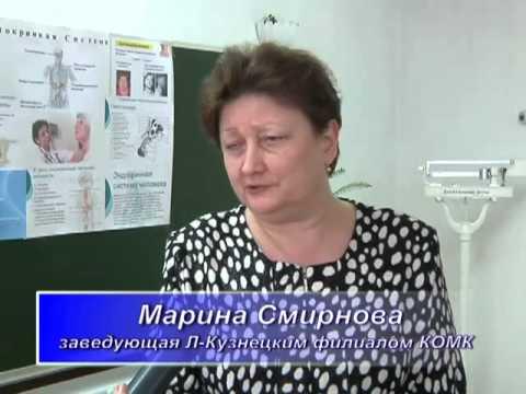 Лучшие студенты Ленинска-Кузнецкого