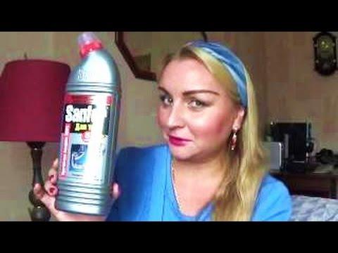 БЫТОВАЯ ХИМИЯ Средства для дома кухни ванны Oxana Moscow
