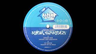 Rick Garcia - Somebody Knew (1997)