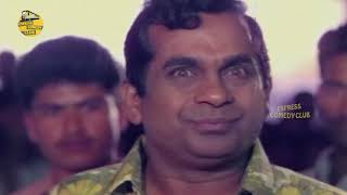 Srilakshmi & Brahmanandam Old Comedy Scene | Telugu Comedy Movies | Express Comedy Club