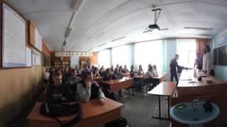 Практикум в школе №1 р. п. Колывань. Видео 360.