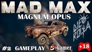 Mad Max - Gameplay - Magnum Opus - #2